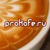 www.prokofe.ru
